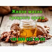 Продам масло грецкого ореха