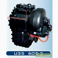 Ремонт ГМКП У35.605, КПП У35605