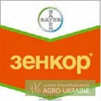 Зенкор / Лазурит 1 кг