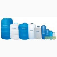 Емкость для воды 3500 л вертикальная