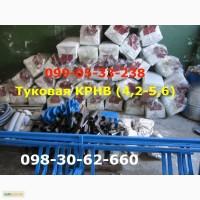 Туки (КРНВ) туковая для культиватора Крнв-4, 2-5, 6 полнокомплектная Сельхозтехника