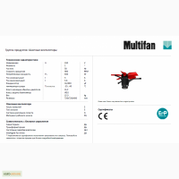 Вентиляторы шахтные Multifan P6E63 для животноводства