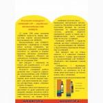 Масло рафинированное подсолнечное высоко-олеиновое ДАНКЕН