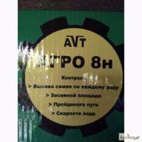 Продам Агро 8Н/Нива 12м Система контроля высева семян Агро 8 продам систему контроля