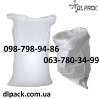 Мешки под сахар оптом