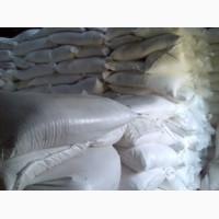 Продам сахар 1-2-3 Категории опт