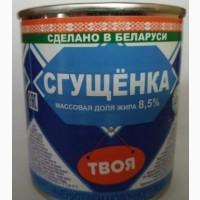 Продам сгущенное молоко 8, 5 Беларусь