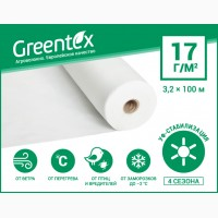 Агроволокно Greentex