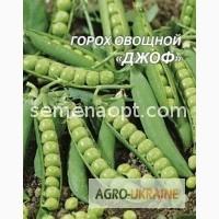 Продам семена (овощного) гороха Альфа, Фоварит, Джоф, Скинадо. 15грн/кг