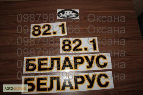 Капот трактор мтз 80 (82) - agroru.com