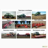 Продам с/х технику - Great Plains, Kverneland, Deutz-Fahr и Agroland