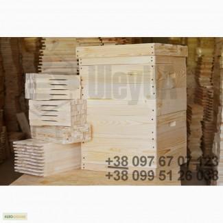 Продам улья для пчел, рамки