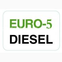 Дизель Евро 5 цена 18 грн. от 1 куба в наличии 40 кубов