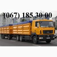 Довгострокова оренда зерновозів, перевезення с.г. продукції