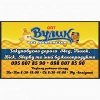 Закуповуємо мед об#039;ємом від 300 кг Уманський р-н Черкаська обл
