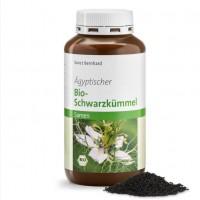 Семена черного тмина Bio Sanct Bernard в пластиковой баночке 250 грамм, Германия