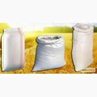Продам мешки б/у полипропиленовые 50, 25 кг