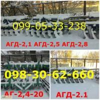 Продажа АГД-2.1(Агд-2, 5) Агд 2, 5н цена