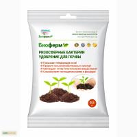 Природные удобрения (ризосферные) для лужайки, садоводства, растениеводства, овощей