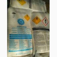 Шанс приобрести азотные удобрения, селитра аммиачная, сульфат аммония, карбамид, КАС-32