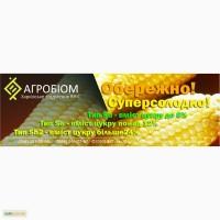 Семена сладкой, суперсладкой и кормовой кукурузы