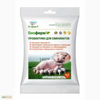 Кормовая добавка - пробиотик для свиноматок и разведения свиней