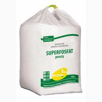 Superfosfat – siarkopol з бором