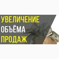 Реклама в интернете на досках объявлений 2019 gt;gt; ручное размещение ads