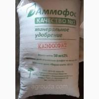 Аммофос, 50 кг N-12%. P2O5-52% Цена 750 грн