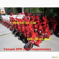 Секция крн(205 подшипник)продажа секций Днепр Секция крн(205 подшипник)продажа секций