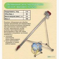 Протравливатель семян под шнеки производительностью от 4 до 20 т/час