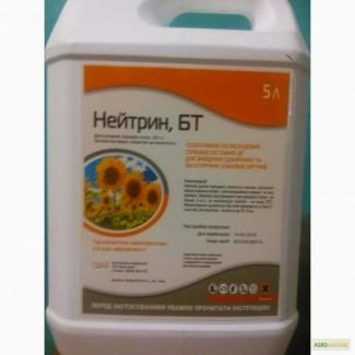 Продам гербіцид НЕЙТРИН (МІУРА)