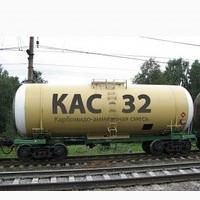 КАС-32 (Карбамидо-аммиачная смесь)