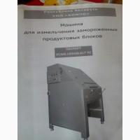 Блокорезка КОМПО -ИБ4