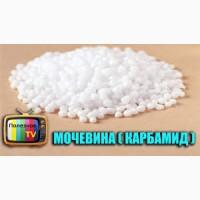 46%, N, карбамид, мочевина, селитра аммиачная, сульфат аммония, аммофос, ...
