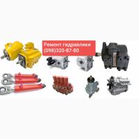 Ремонт гидронасосов и гидромоторов Rexroth Bosch, Danfoss, TOSHIBA, VICKERS, Caterpillar