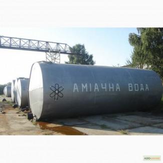 Аміак Водний Технічний (аміачна вода), ціна договірна