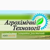 Продам гербіцид ІМПЕКС ДУО (Євро-лайтінг)