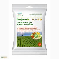 Природные пестициды для лужайки, садоводства, растениеводства, овощей
