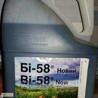 Би-58 новый, Basf 220 грн/л