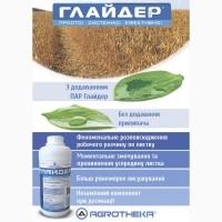 Прилипач Глайдер / Незамінний компонент при десикації