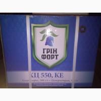 Грінфорт ХЦ 550 - інсектицидний захист полів і садів