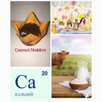 Сырный маффин (Творожный кекс)