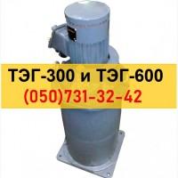 Продам ТОЛКАТЕЛЬ ТЭГ 300 Днепр, ТЭГ 600. Электрогидротолкатель ТЭГ-600. ТЭГ-300