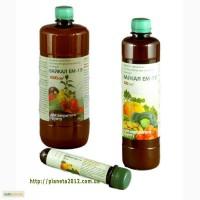 Удобрение биологическое Байкал-ЭМ1У продаем