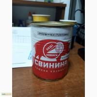 Продам тушенку (опт) из свинины «Козацька», 338г ж/б, ТМ Наши колбасы
