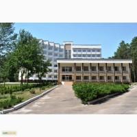 СРОЧНО!!! ЦЕНА СНИЖЕНА! Продам санаторий на берегу Днепра (10 км от г. Черкассы). Пл.62га