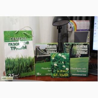 Продам семена газонных трав