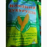 Продам гібрид кукурузи АРГЕНТУМ (Урож.2018 р.)