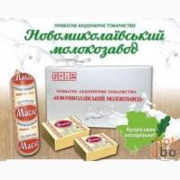 Продам масло сливочное 72.5%